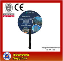 2015 promotional plastic hand fans with your customized imprint