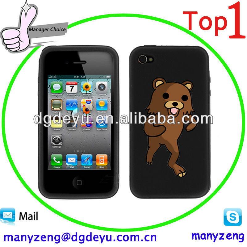 animals design silicone case for iphone 4g