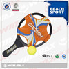 Hot selling china carbon beach tennis rackets (2pcs Paddle + 1pc Ball)