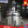 Stainless Steel Chemical Mixer Mixing Tank