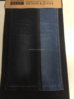 China denim factory wholesale cotton elastane satin fabric for jeans