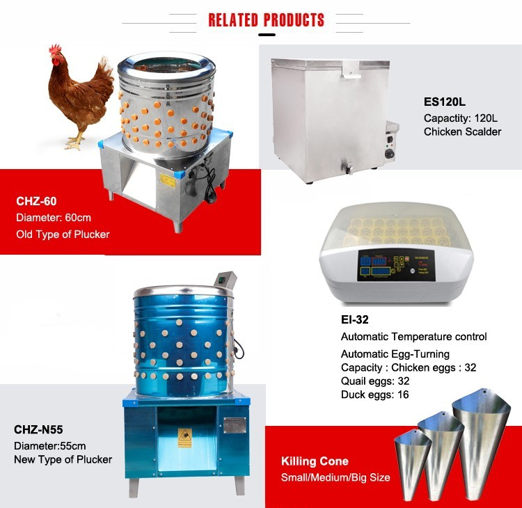 Chicken Plucker/Chicken Feather Plucker/Chicken Plucker Machine
