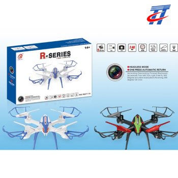 2.4G profesional easy fly 28*28cm size rc camera drone