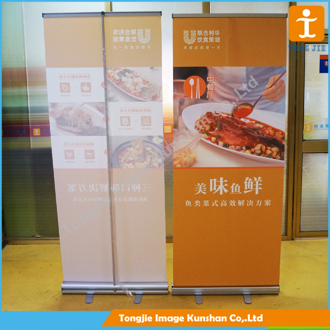 Economy standard roller up banner stand spring up banners