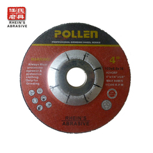 7 inch 180X6X22 mm professional cutter for glass grinding wheel,Abrasive Tools grinding wheel Metal Cutting