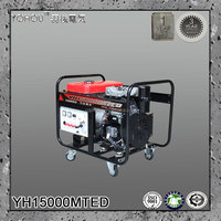Small backup electric starter 1 phase diesel generator 7.5kw