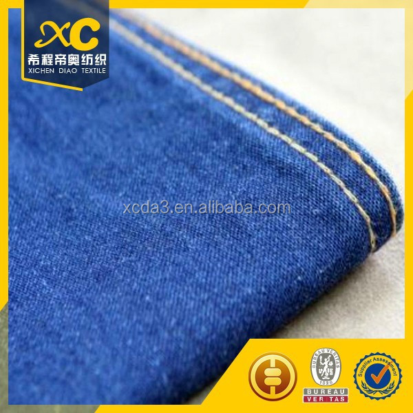 peru manufacture cotton polyester denim fabric for jeans