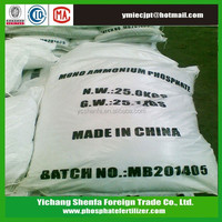 MAP/Mono Ammonium Phosphate for Fertilizer/Industry/Food/Feed/Medcine