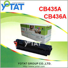 Compatible toner cartridge for HP 36A ( CB436A)
