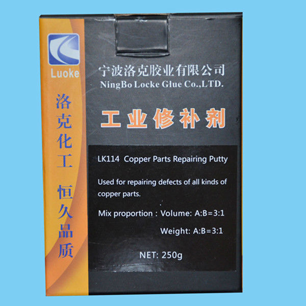 Similar to Devcon epoxy repair bronze putty