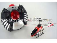 920020701-3.5CH infrared die cast mini RC helicopter in 2010