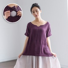 Maternity clothes short sleeve nursing top sexy breastfeeding wear