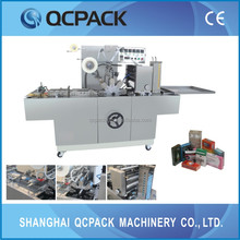 BOPP Cosmetic Box Film Cellophane Wrapping Machine