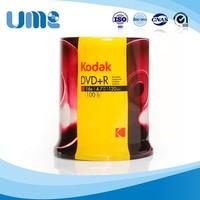 Wholesale white printable dvd blank made in Anyang kodak dvd+r 4.7gb