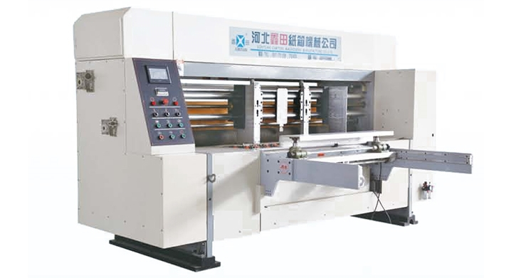 flexo plate printing ink making machine automatic corrugated cardboard machines automatic assembly machine for corrugated