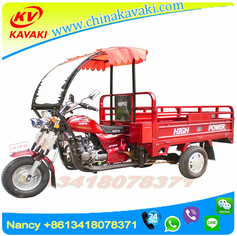 Factory price high power purple marketing gift free logo 200cc china three wheel motorcycle