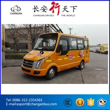 Chana School Bus