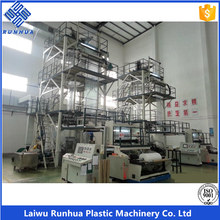 Ldpe hdpe three layer plastic film making machine