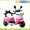 new children electric motorcycle battery operated children motorcycle