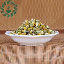 Xinjiang Yili Yang Chardonnay Dried Leaf special grade tea large pieces of rice chamomile tea