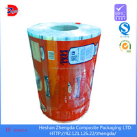 KPET barrier printing cheese packaging film jumbo roll wrap