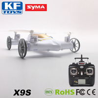 Syma X9S 2.4G 4 channels with 6 axis gyro toy vehicle rc quadcopter drone