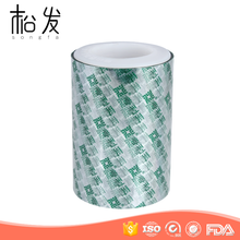 Cheap price food grade custom printed food packaging plastic roll film