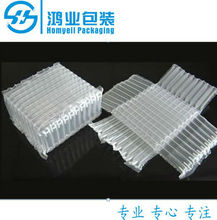 Air Bubble Protective Packaging Pad
