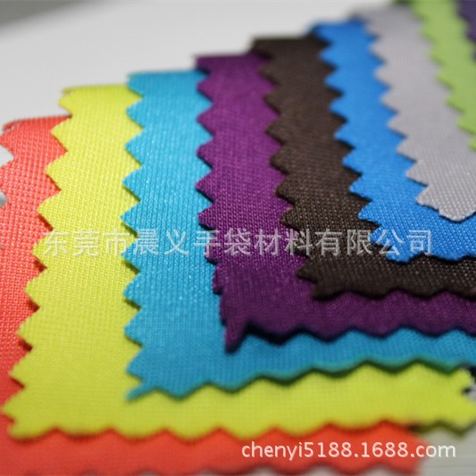 Knitted 100% polyester nylex fabric for nylex lining fabric and insole shoe material