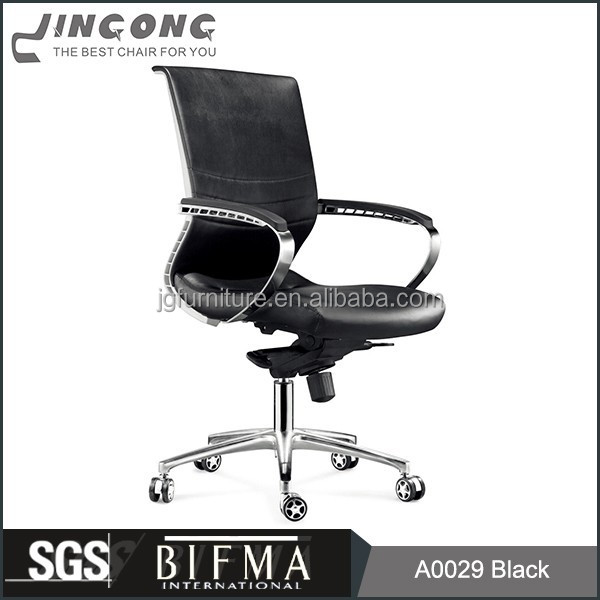 Fantasy design office conference chairs, office chair and table
