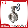 U Type Flange Butterfly Valve U Section c/w Gear WormFlange Triple Eccentric Metal Seal flanged Butterfly Valve