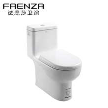 Alibaba China Top Sell And low Prices Women One Piece WC Toilet