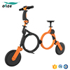 Buy Adult Electric Chopper Bike In China