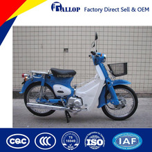 70cc Cub on Alibaba China