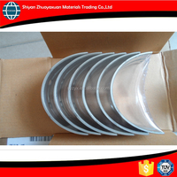 quality high 3978818 auto parts main bearing