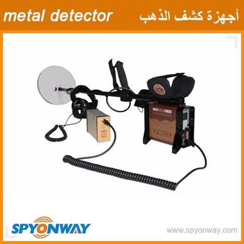Best long range underground metal gold detector made in china