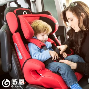 Bride Baby Seat Suppliers And Manufacturers At Alibaba