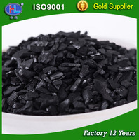 Reliable reputation factory coconut shell activated carbon filter for waste oil HY491