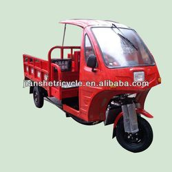 200CC water-cooled tricycle/new three wheel motorcycle
