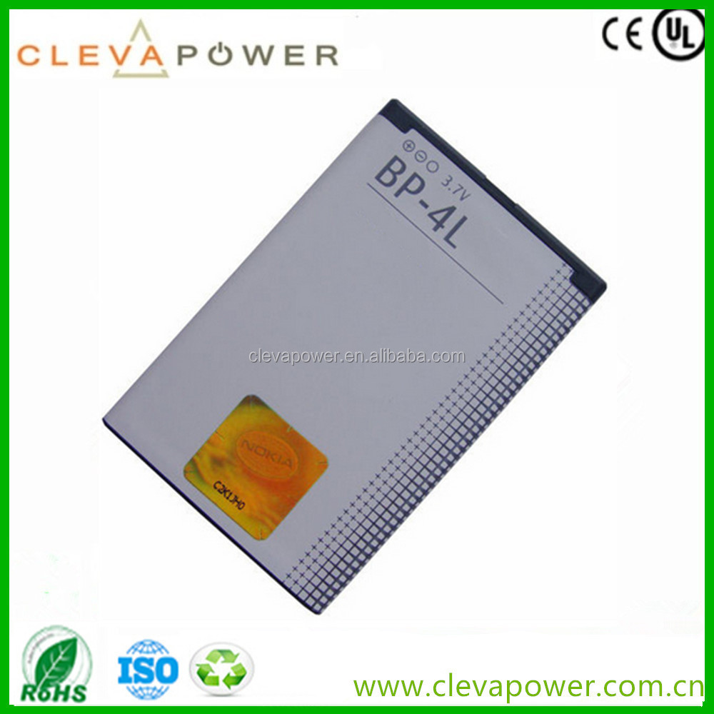 Mobile Phone Battery 1500mAh for Nokia for E73 E95 N97 N97I