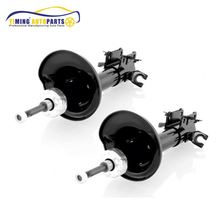 B45528900 B45928700A B62528900A BR7028700A Rear Left And Right Shock Absorber For Mazda 323 F 89-94
