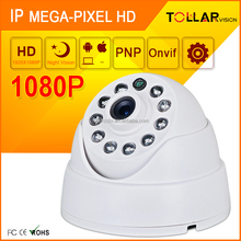 Hot sale HD IP 1080P OSD menu onvif cctv apexis camera