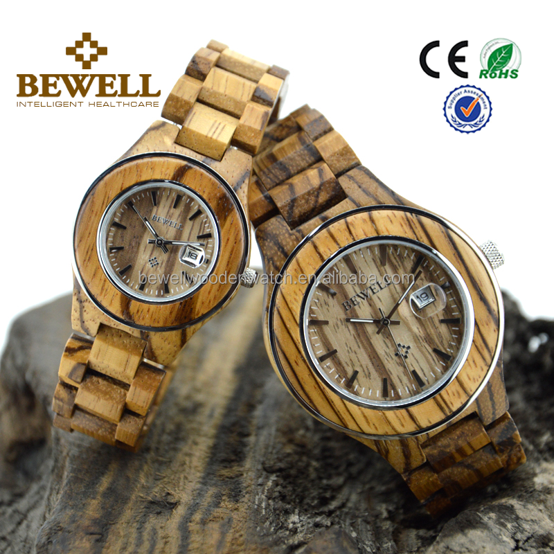 chinese imports wholesale create your own brand wood watch gifts for newly married couple