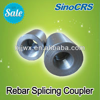 steel rebar coupler,reinforcing steel bar coupler,rebar splicing coupler