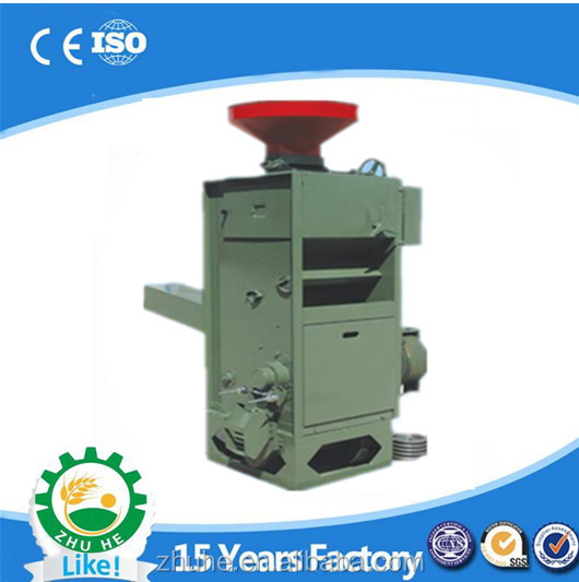 price mini combine rice mill SB-50 rice mill for Philippines