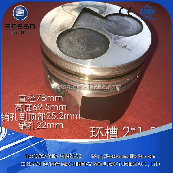 kubota b6000/zl600 piston ring set piston for kubota engine