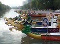 The 3th generation RTM fibergalss Dragon Boat