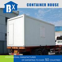 house container modern design made in China
