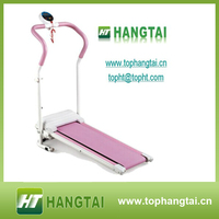 treadmill walker