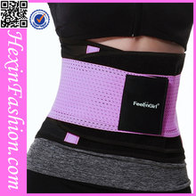 Hexin Fashion Purple Stomach Shaper Wholesale